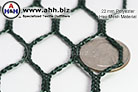 A versatile multi purpose mesh netting material with 22mm knitted mesh size - semi stiff finish, flexes easily but tends to retain it's shape